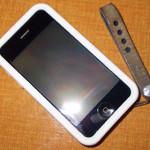 98円でiPhoneにストラップホールをつける方法★