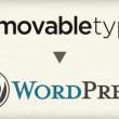 MovableTypeからWordPressに移行してリニューアル