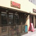 花見のあとにGocyi Cafe&奥山銘木店へ
